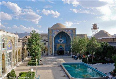 ثبت شرکت در استان مرکزی