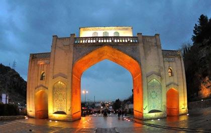 ثبت شرکت در فارس