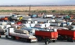 ثبت شرکت مسئولیت محدود در همت آباد