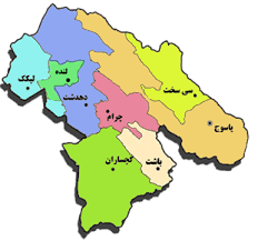 ثبت شرکت در کهکیلویه و بویر احمد