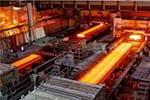 ثبت شرکت با موضوع فولاد