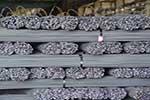 ثبت شرکت با موضوع آهن آلات و فلزات رنگین